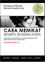 Gambar Ebook Bagaimana Cara Memikat Wanita Idaman Anda, Free Edition V 1.3