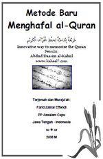 Gambar ebook Metode Baru Menghafal al-Quran