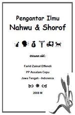 Gambar ebook Pengantar Ilmu Nahwu dan Shorof