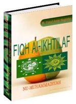 Gambar ebook Fiqh Al Ikhtilaf NU Muhammadiyah