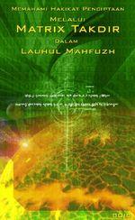 Gambar ebook Memahami Hakikat Penciptaan